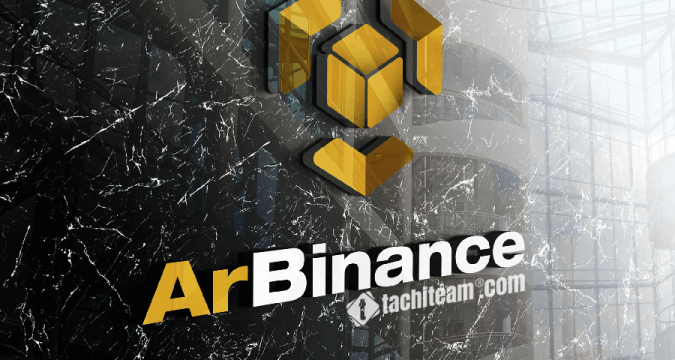 ArBinance-review