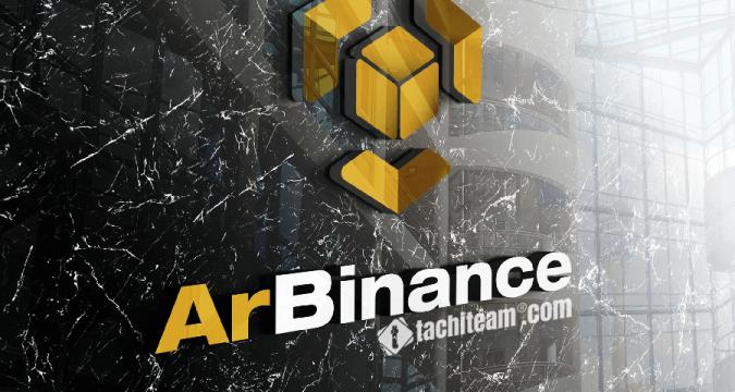 ArBinance-review